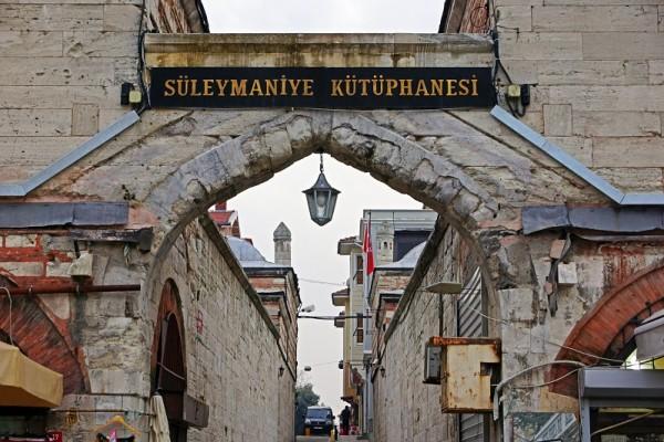 Süleymaniye Kütüphanesi